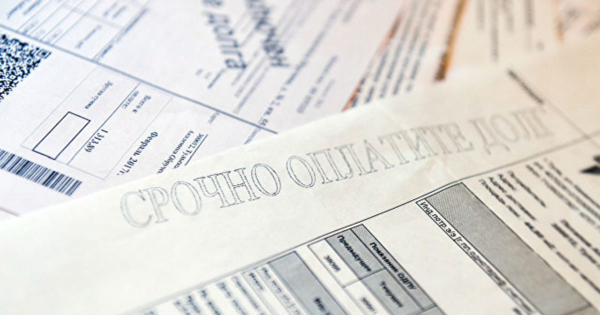 """Фото """"Суд не волнует, что вы бедный"""". Почему россияне погрязли в долгах за ЖКХ"""