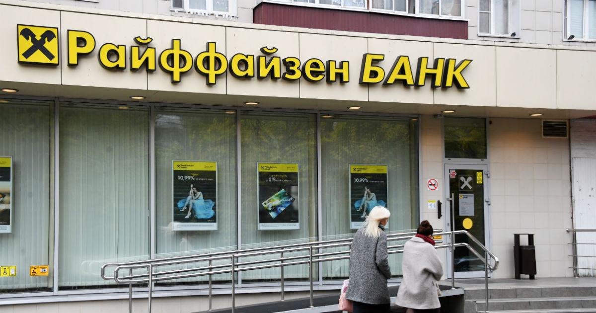 СМС за 700 рублей. Российский банк придумал штрафовать клиентов, обходя закон