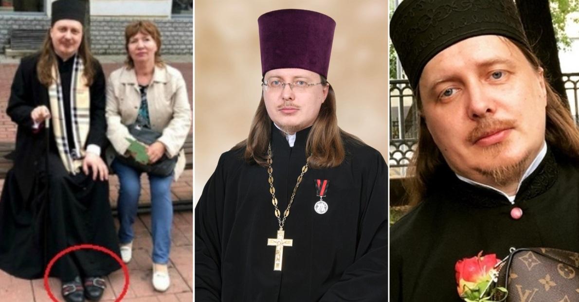 Священник про кредит