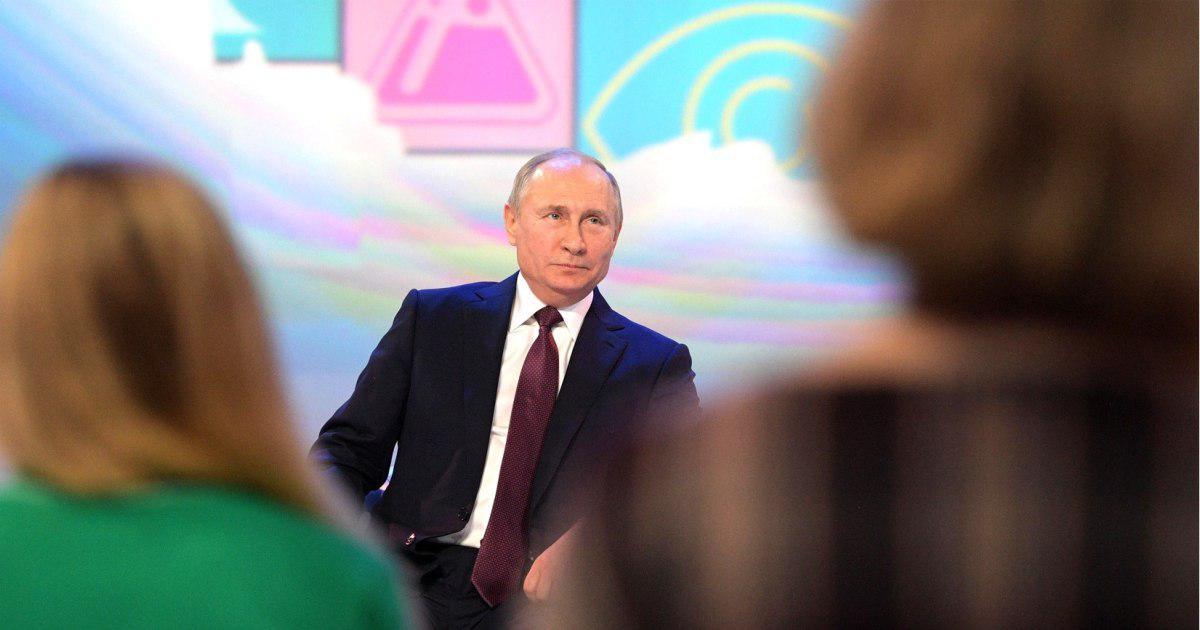 Фото Не верь, не бойся, отними. Почему Путин велел не ждать помощи от государства