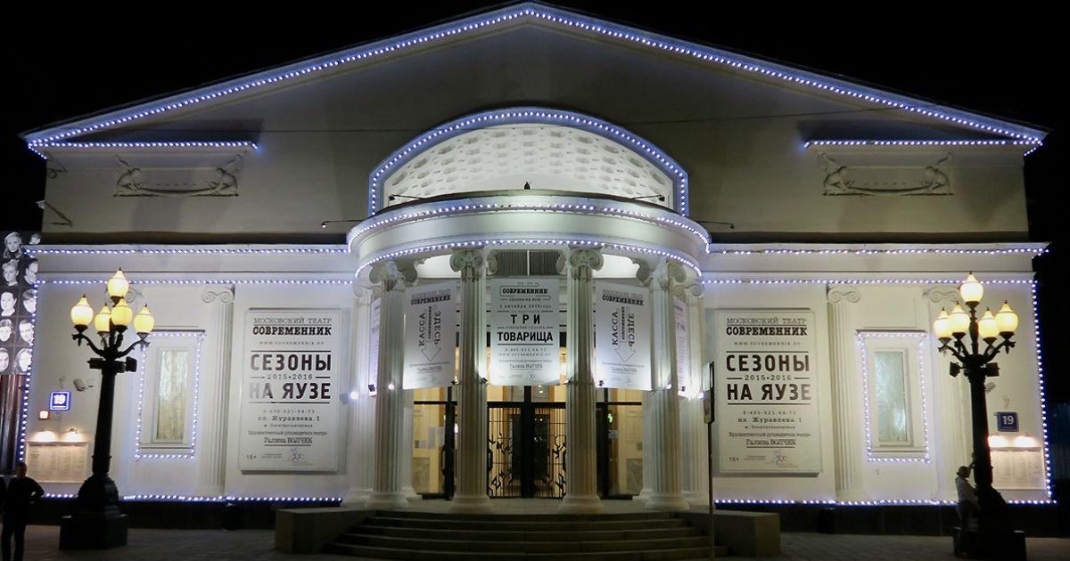 """Феномен """"Современника"""". Как студенческая студия стала главным театром страны?"""