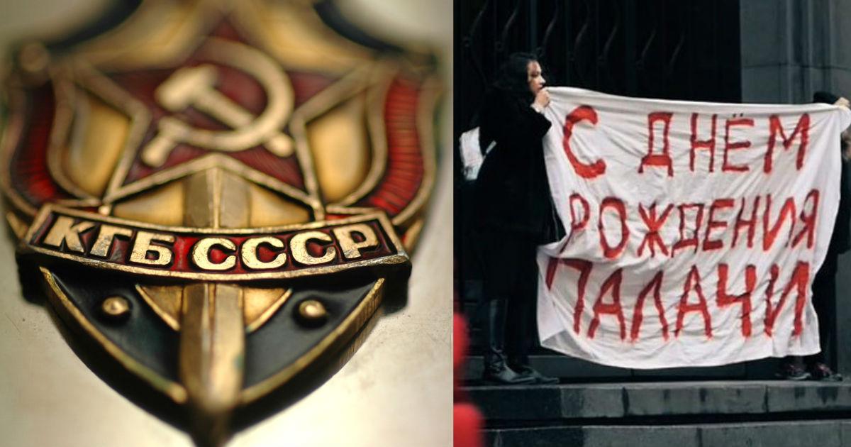 Фото День чекиста. Почему его отмечают в современной России?