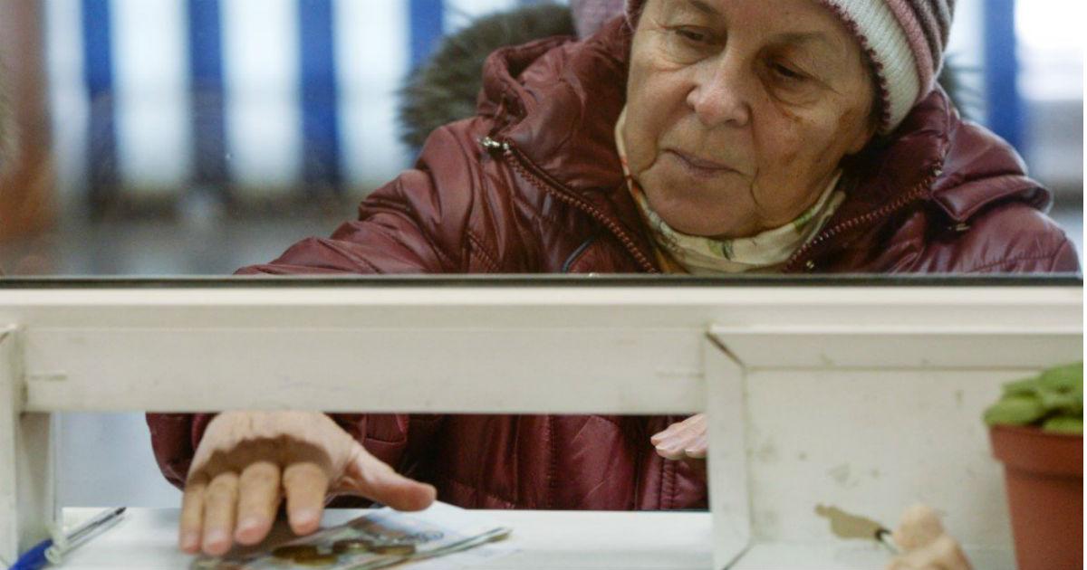 """Фото ПФР подсчитал, сколько денег нужно пенсионерам """"на жизнь"""". В чем проблема?"""