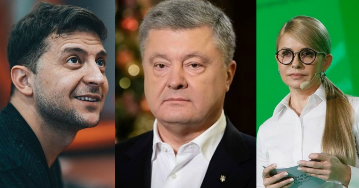 Фото На Украине началась предвыборная кампания. Кто сменит Порошенко?