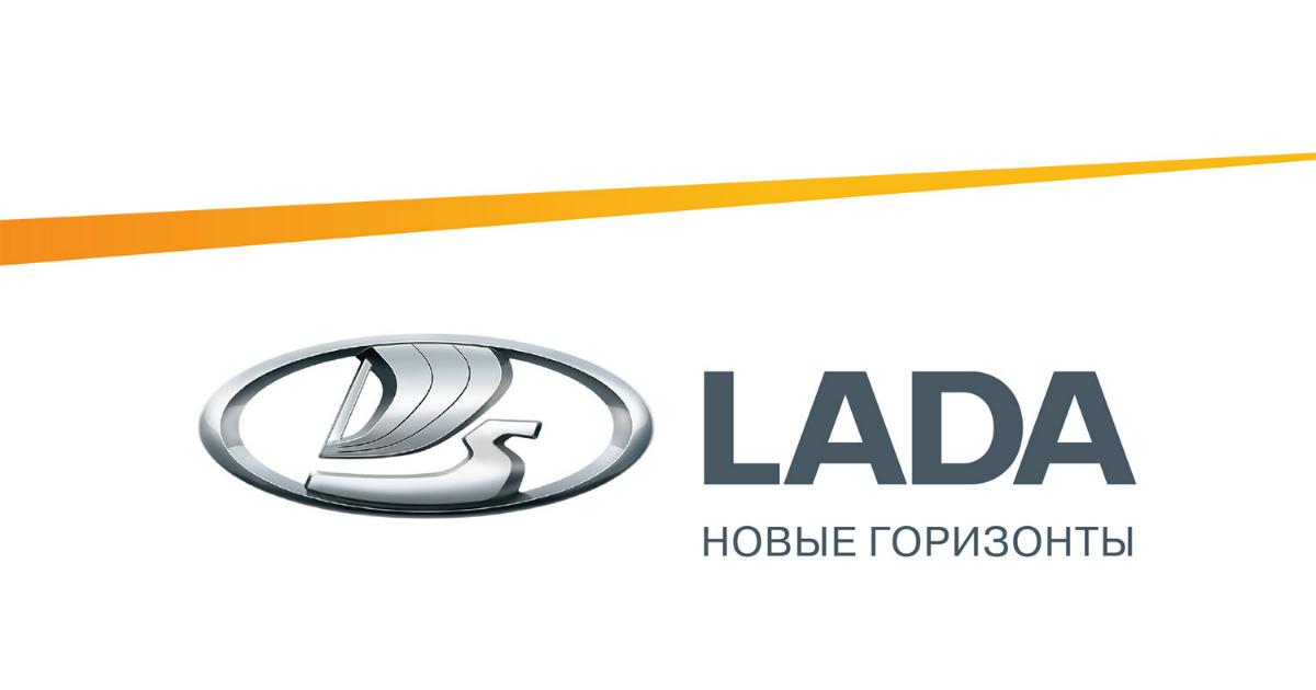 Россияне купили более 360 тысяч автомобилей LADA в 2018 году