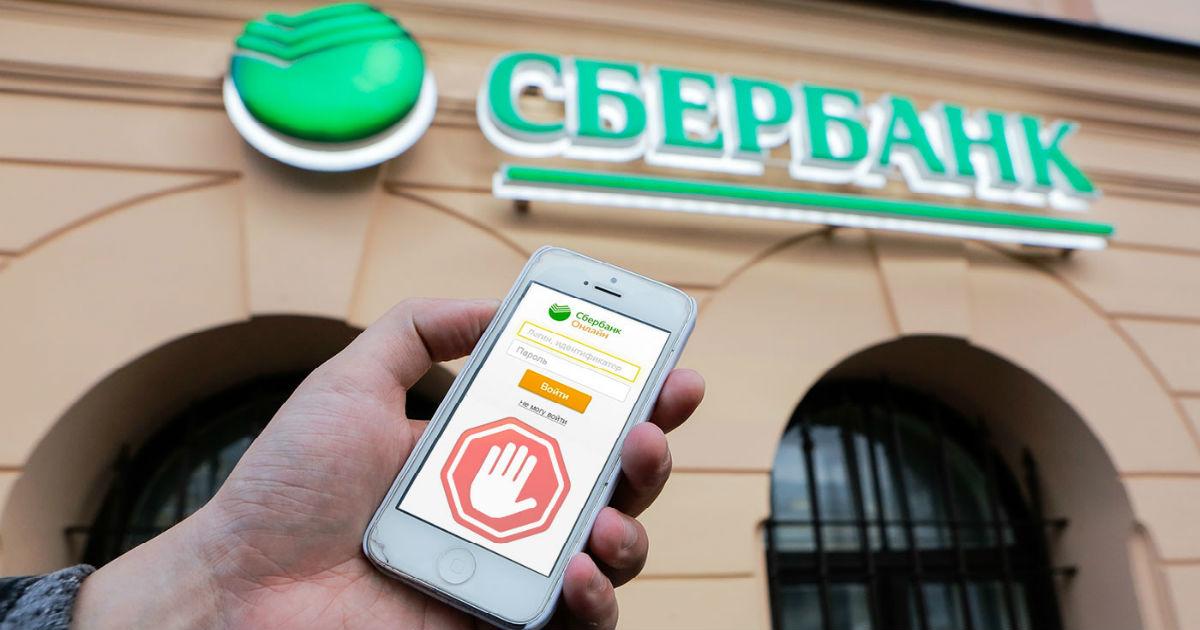 Фото ЦБ и ФАС уличили банки, незаконно обирающие клиентов при переводах