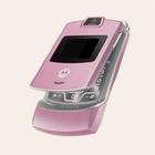 «Возрождённую» модель Motorola будут продавать за 1500 долларов