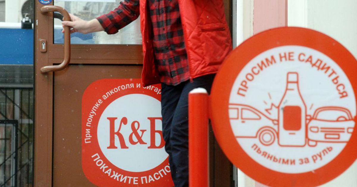 """Фото """"Красное&Белое"""" объединяется с """"Дикси"""" и """"Бристолем"""". Как это понимать?"""