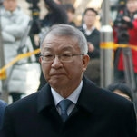 Ex-Chief Justice of South Korea Is Arrested on Case-Rigging Charges