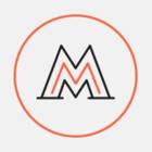 Сбербанк хочет провести метро и МЦК в новый офис напротив «Москва-Сити»