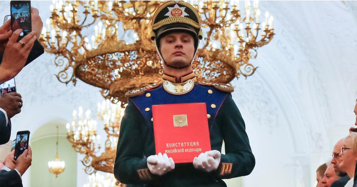 Что такое разделение властей и как оно работает в России
