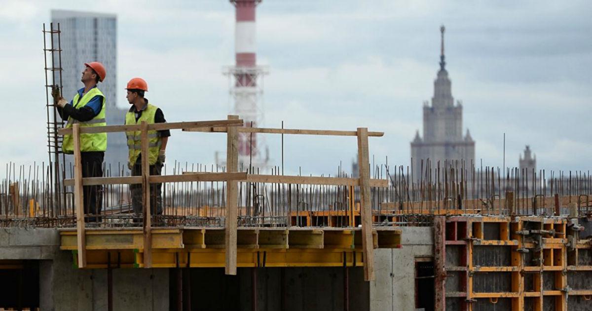 """Фото Скоро разбогатеем? Росстат накрутил ВВП с помощью """"строительного бума"""""""