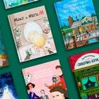 Что читать в 2019-м: Большой гид по детским книгам