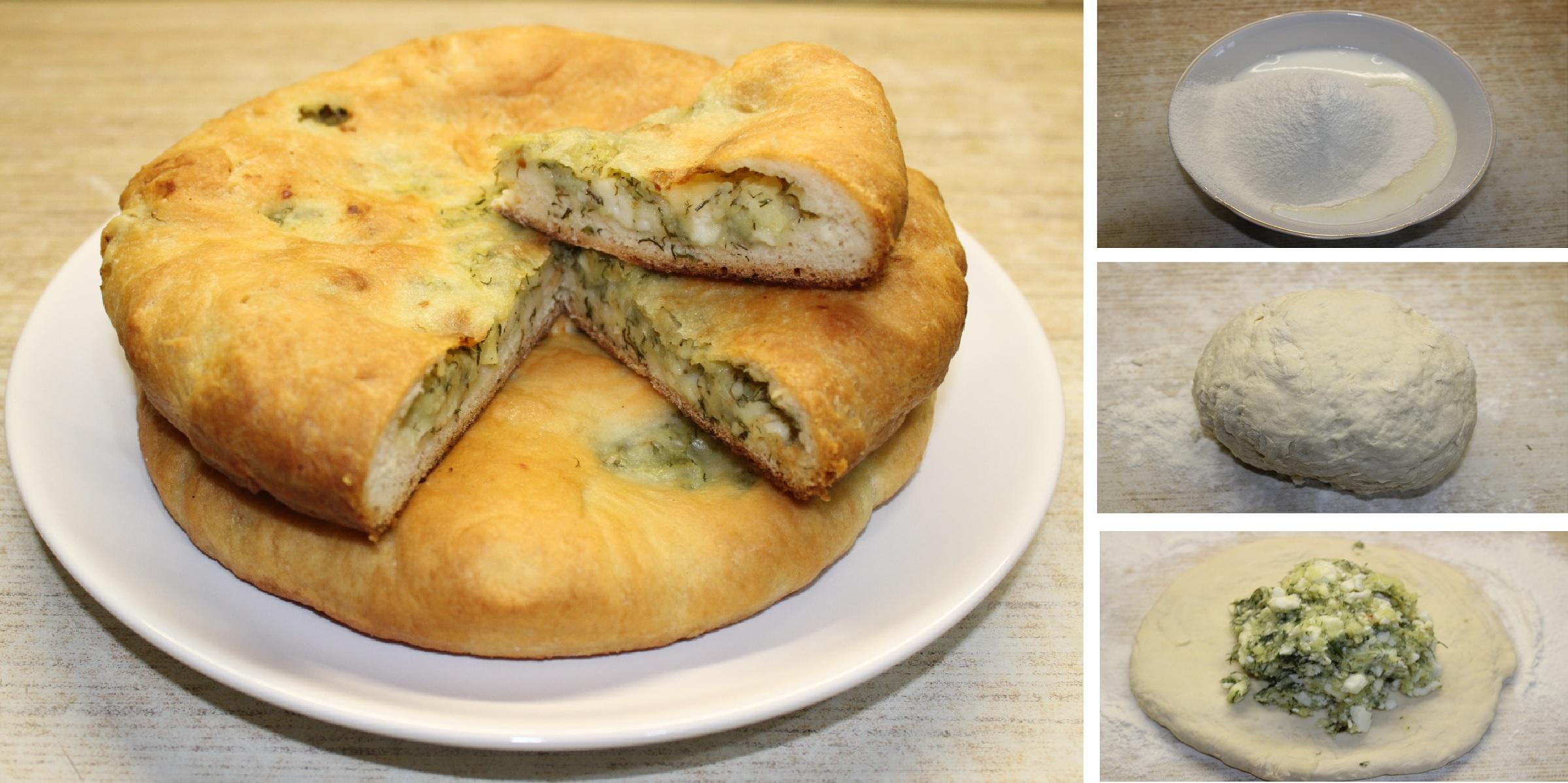 Пушистый пирог с начинкой из картофеля и сыра: пошаговый фото рецепт.