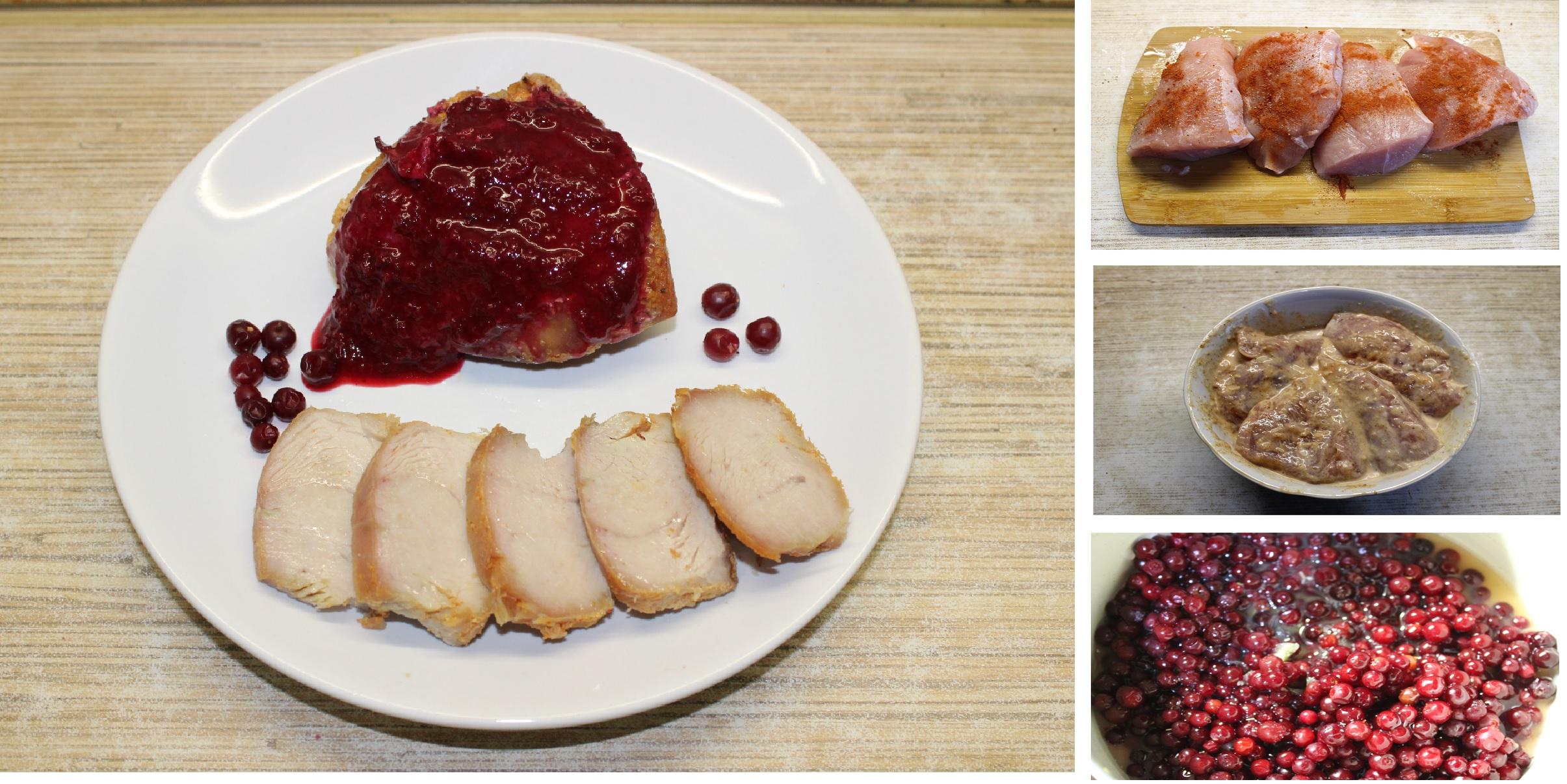 Нежная индейка с клюквенным соусом: пошаговый фото рецепт