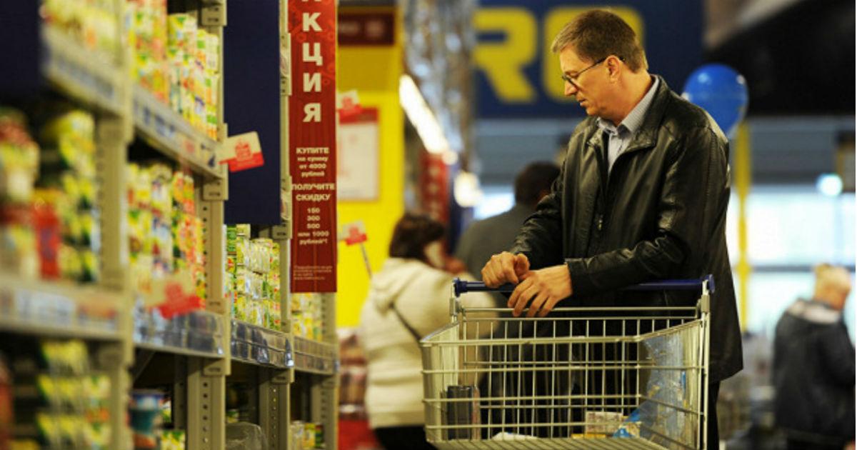 Фото Еда тревоги нашей. Что значит рост потребительского пессимизма россиян
