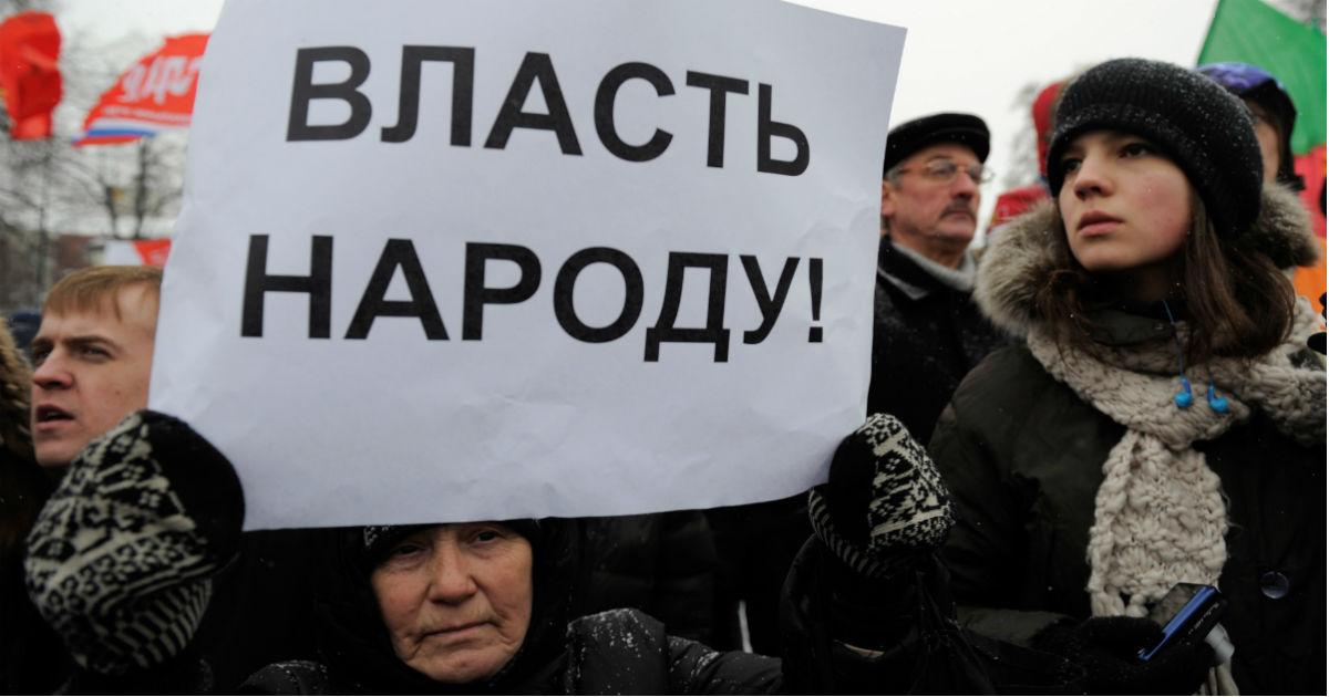 Вирус лжи и театр абсурда. В правдивость чиновников верят лишь 12% россиян