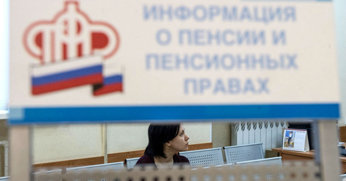 Фото Фальшивая пенсия. Как россиян разводят на деньги, клонировав сайт ПФР
