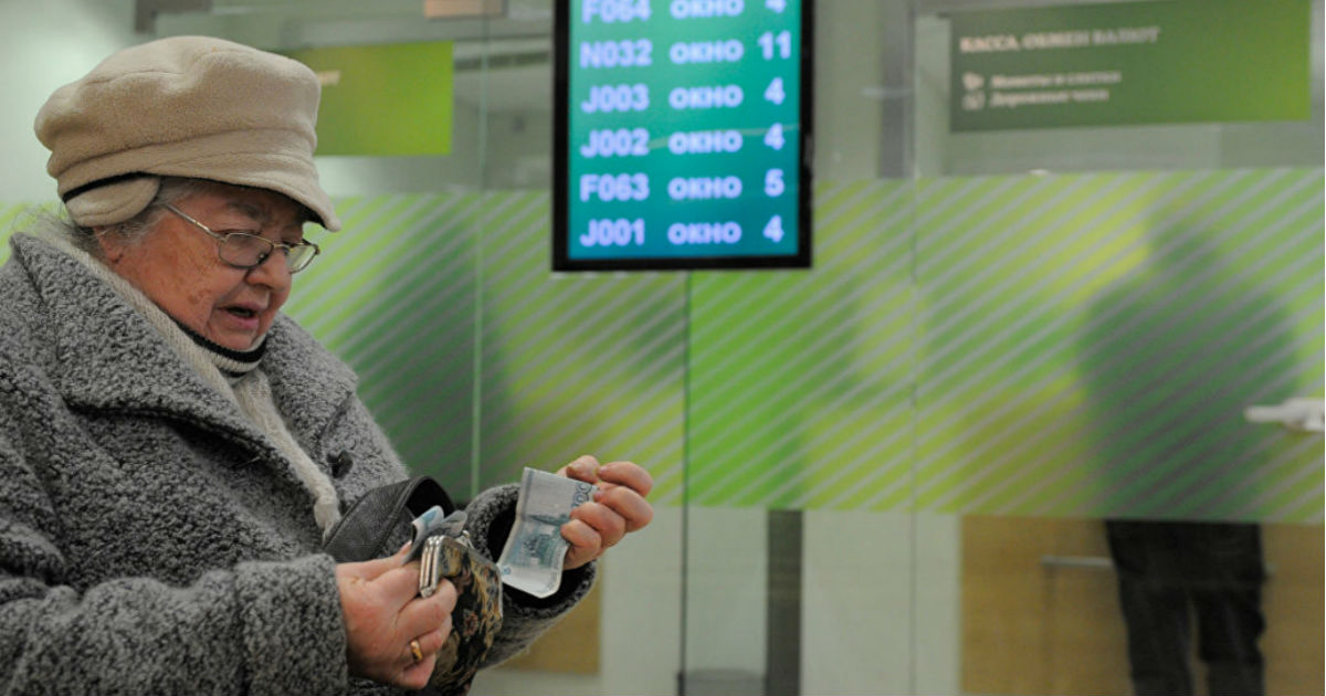 Фото Минэкономразвития рассказало, куда делись доходы россиян