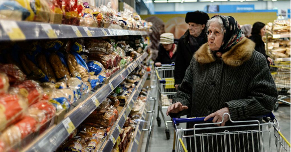 Фото ФАС объяснила россиянам, что рост цен - это правильно и полезно. Как так?