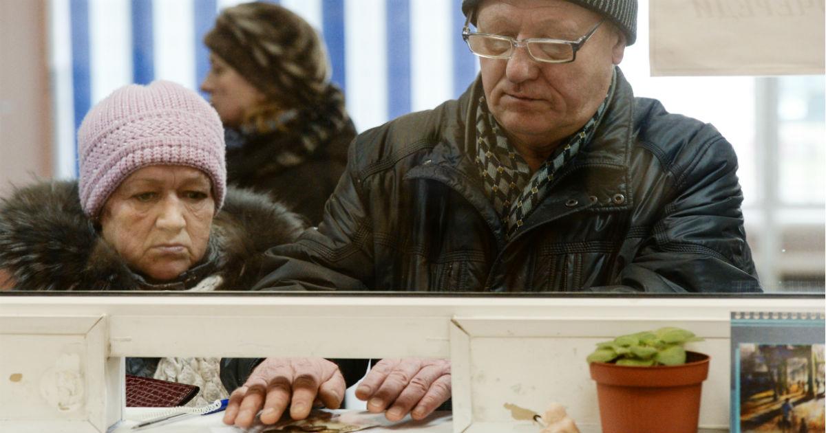 Фото В России пересмотрят порядок выплат пенсий. Что изменится?