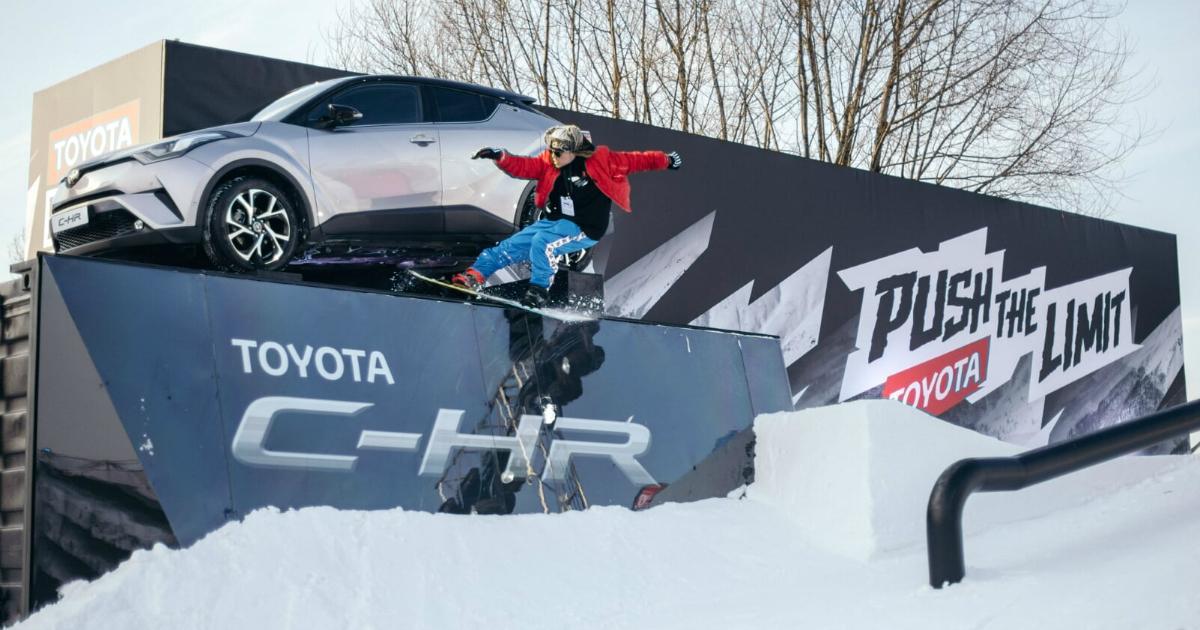 Toyota объявила о запуске PUSH THE LIMIT CLUB