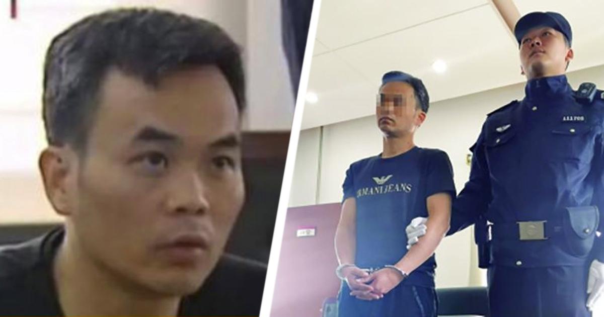 Фото Работник китайского банка украл $1 млн, но получил лишь выговор