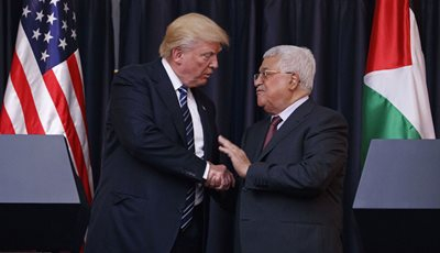 """Photo of """"No policy shift"""" as US closes Palestinian mission in Jerusalem"""