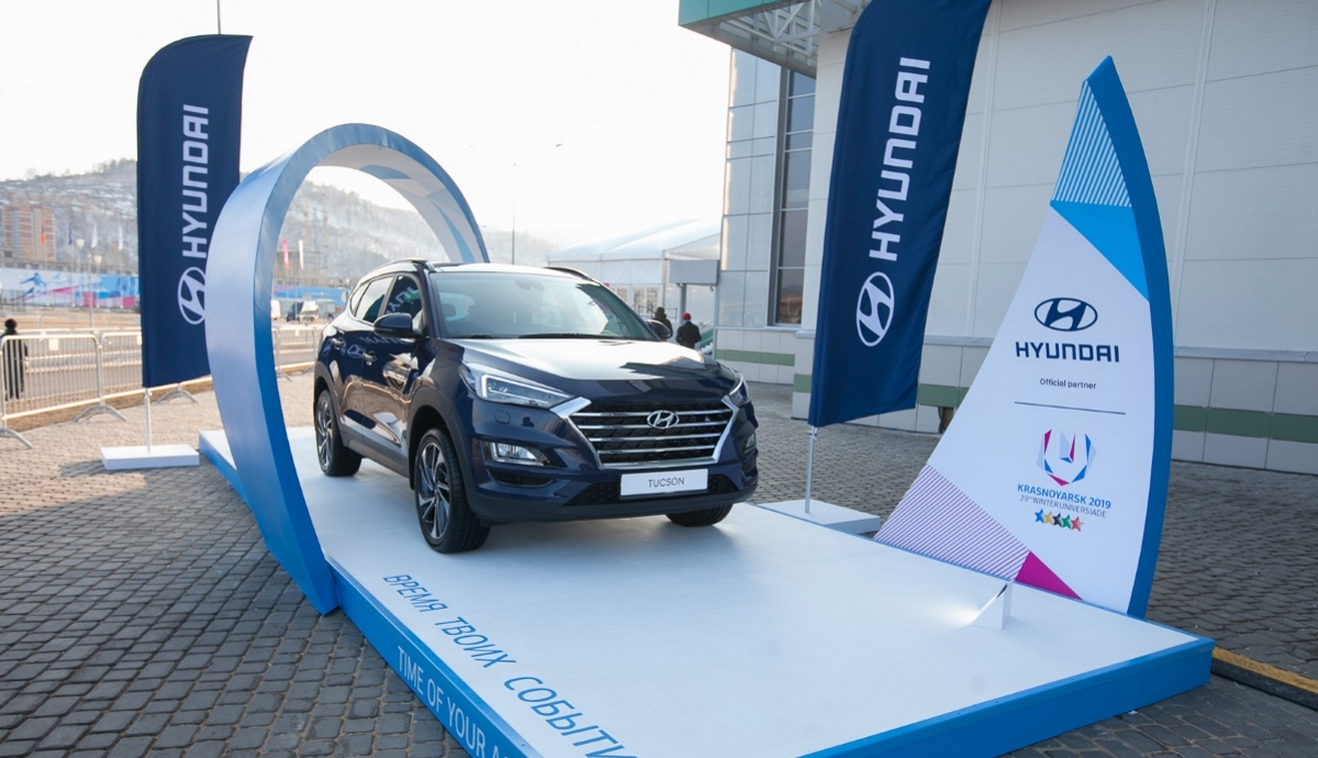Hyundai на XXIX Всемирной зимней универсиаде: автомобили, VR, конкурс