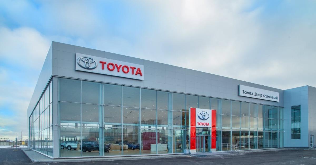 В Санкт-Петербурге открылся Тойота Центр Волхонский