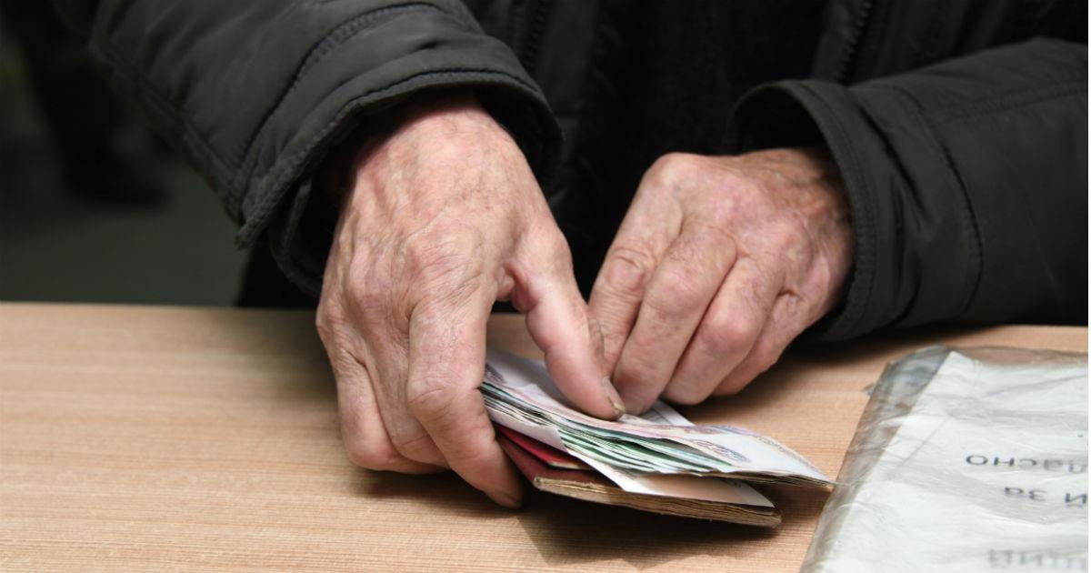 Фото Россияне беднеют, Росстат хочет по-новому считать доходы. В чем фокус?