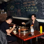 Hungry City: Korean Bounty, Born From Poverty, in Flushing, Queens