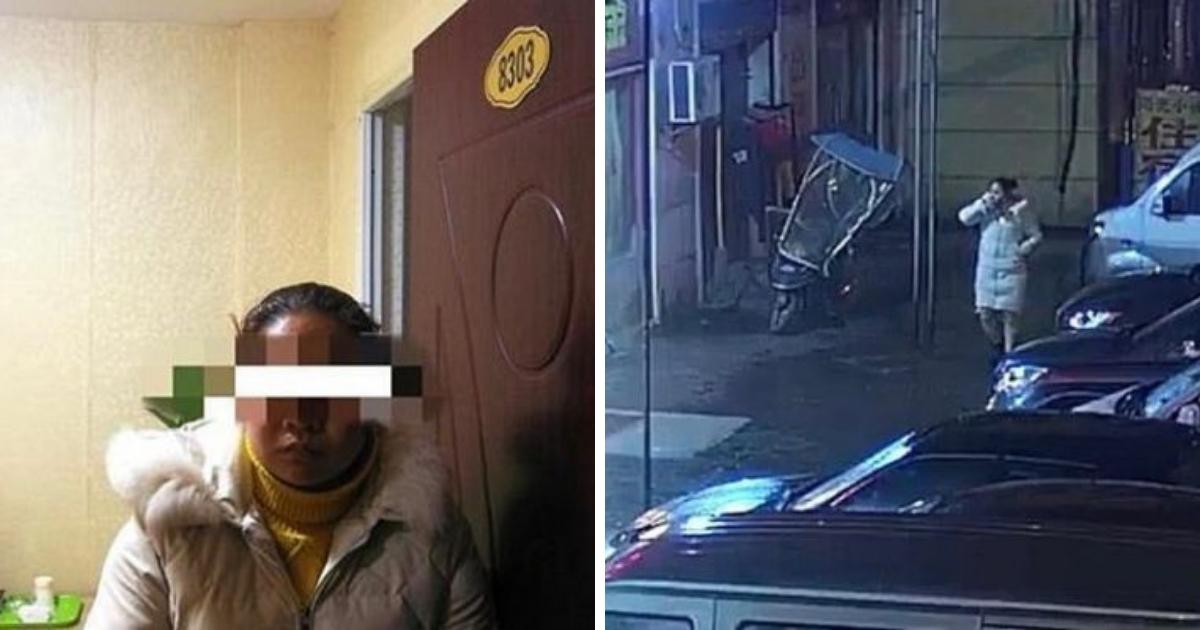 Китаянка инсценировала свое похищение и смерть, чтобы расстаться с парнем
