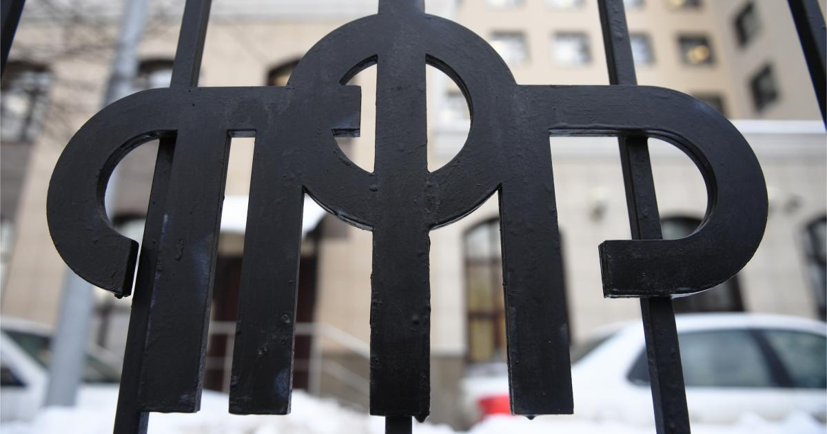 «Новый налог в 6% от зарплаты». Откуда эти слухи и что такое ИПК