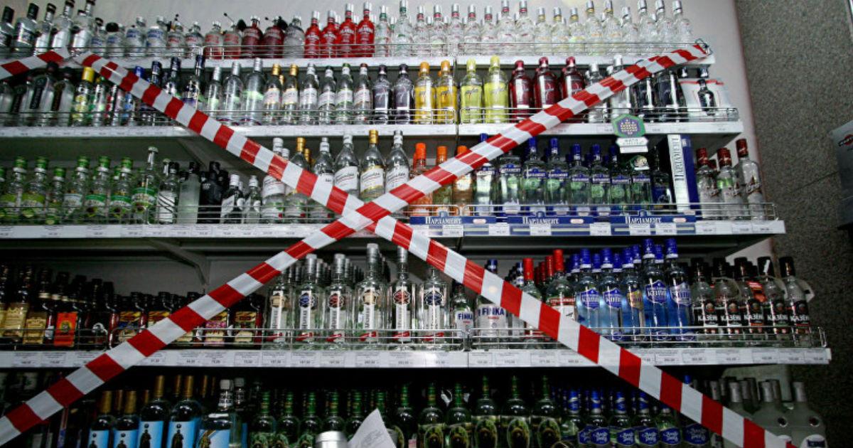Фото Водку запретят до 21? Минздрав повышает возраст покупки крепкого алкоголя