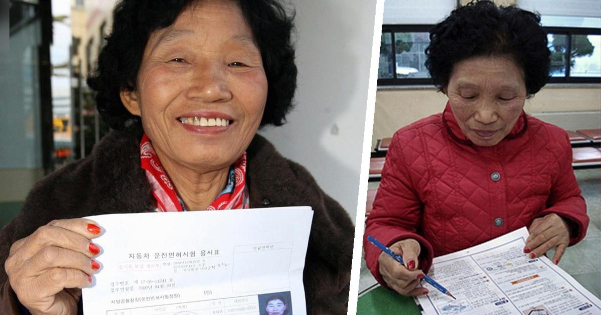 Фото Жительница Южной Кореи смогла сдать на права с 950-го раза