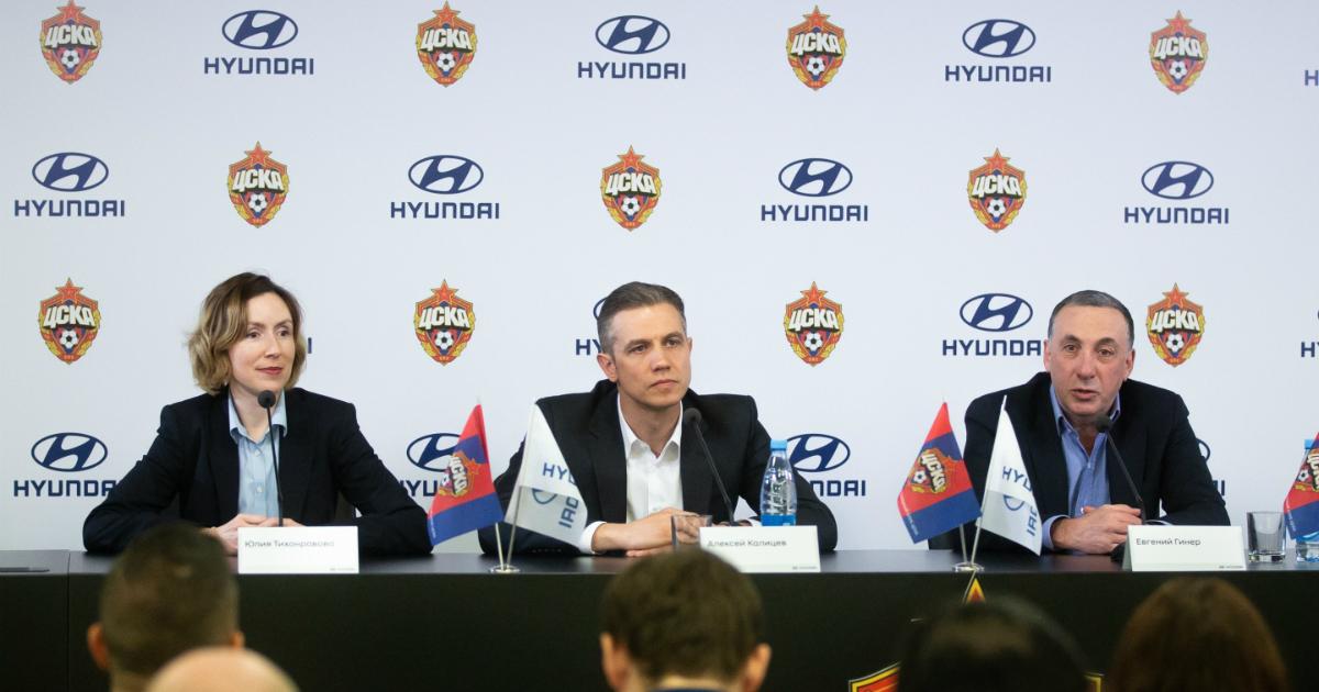 Hyundai и ПФК ЦСКА подписали новое спонсорское соглашение