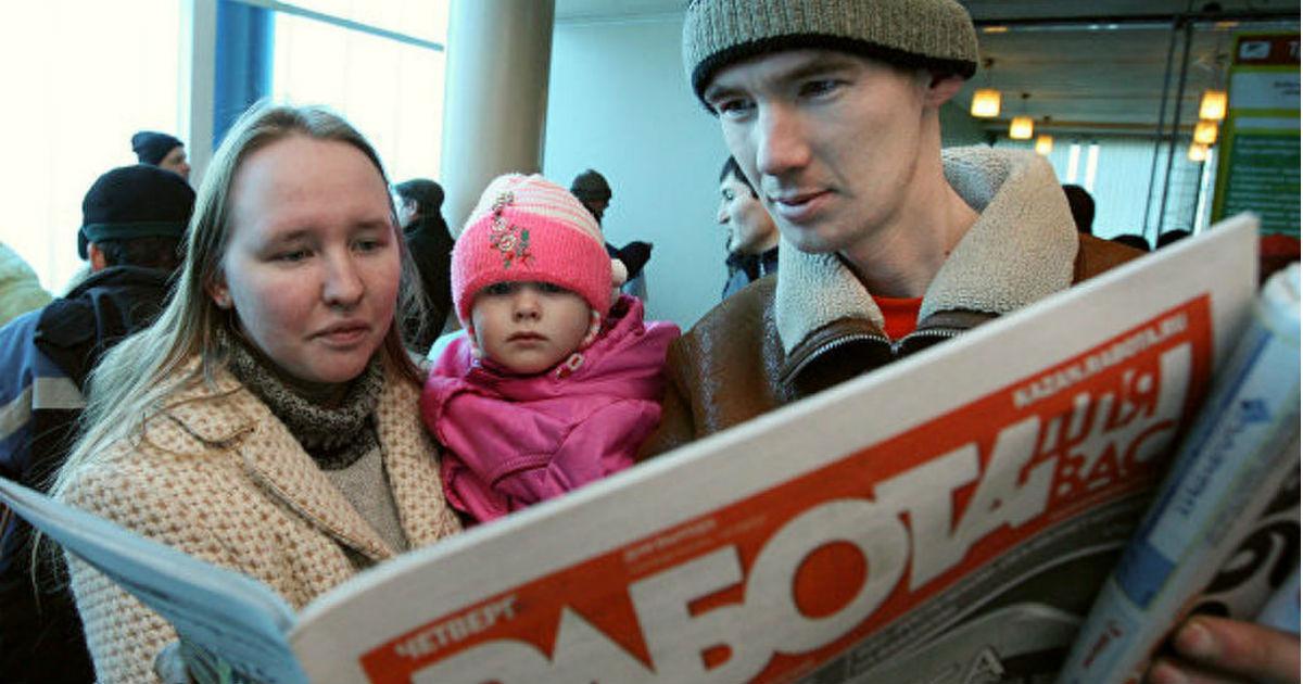 Фото Три миллиона россиян могут лишиться хорошей работы и денег. Почему?