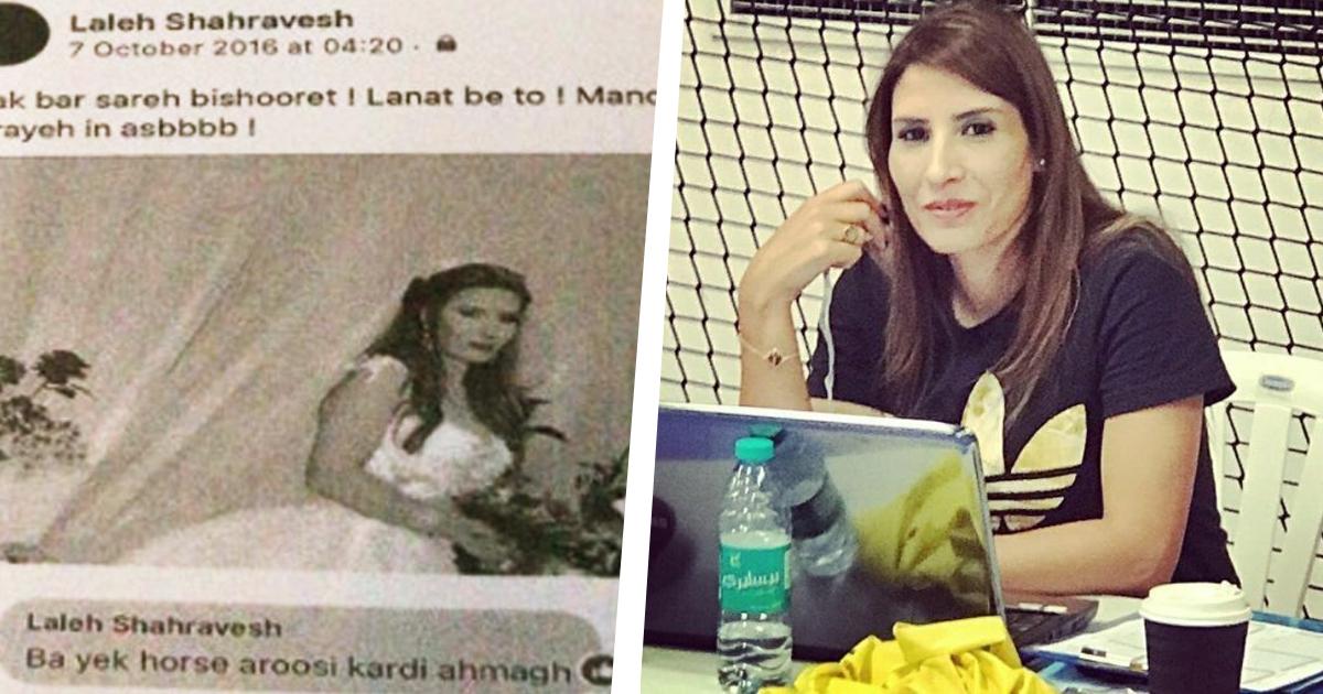 Британка оскорбила мужа в социальной сети, и теперь ей грозит 2 года тюрьмы