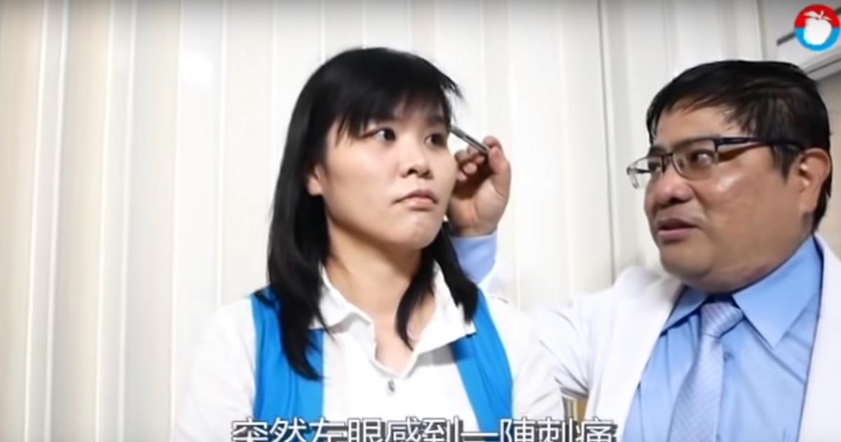 У жительницы Тайваня в глазах нашли живых пчел