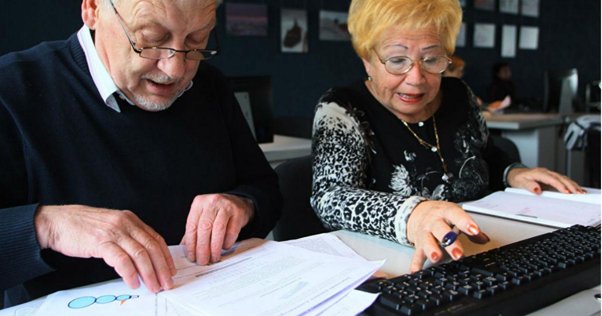 Экономисты подсчитали, кто в России обеднеет из-за пенсионной реформы