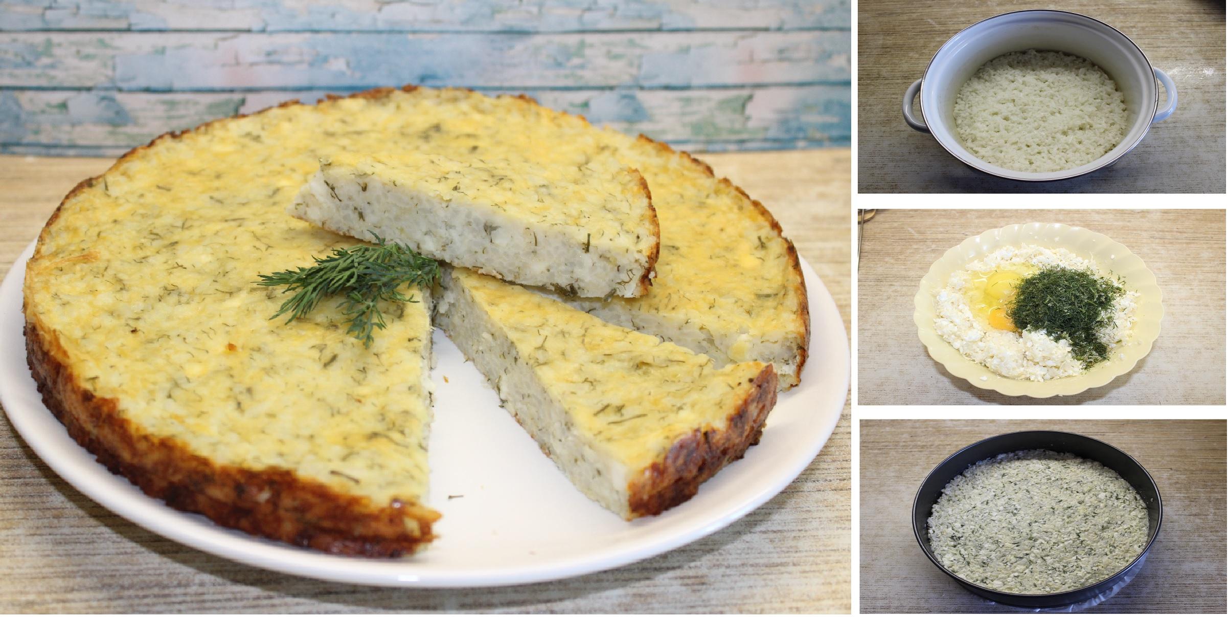 Рисовая лепешка с творогом и зеленью: пошаговый фото рецепт
