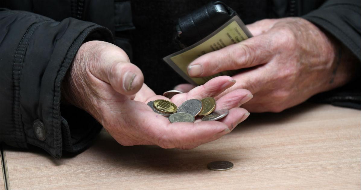 Фото Кручу-верчу: Росстат посчитал доходы населения по-новому. Стало ли лучше?