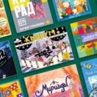 12 детских игр, которые не только развлекают