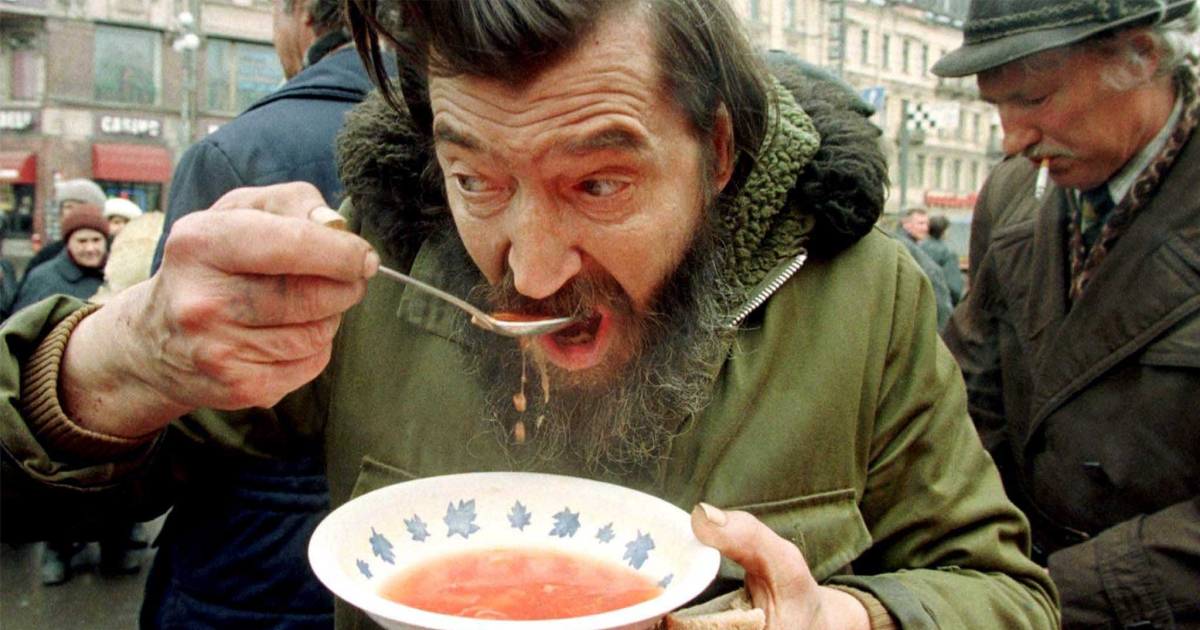 Фото Люмпен-пролетариат, люмпены и маргиналы. Кто такой люмпен? Значение слова