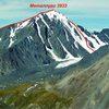 Две новосибирские девушки спаслись после лавины в алтайских горах