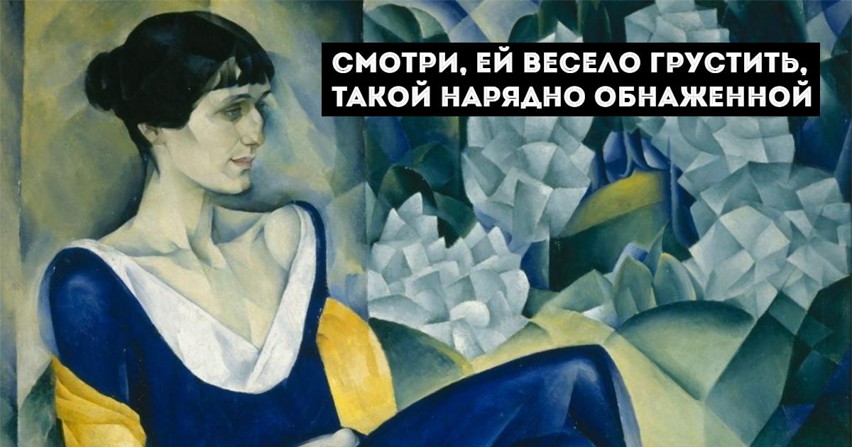 Фото Что такое оксюморон? Примеры оксюморонов в русском языке
