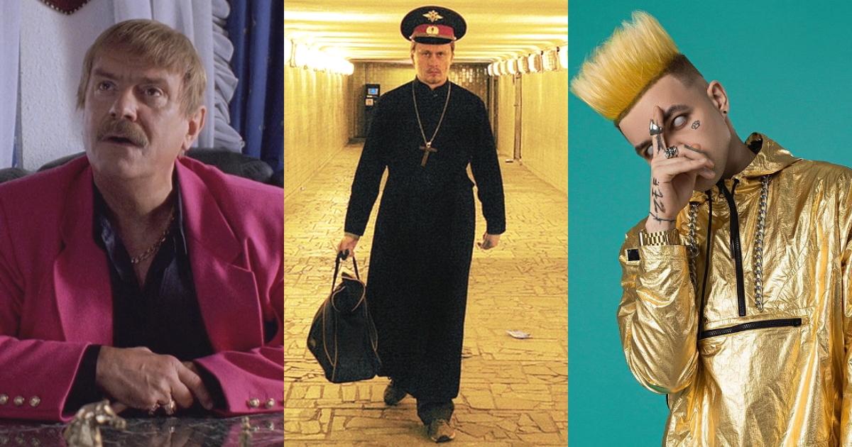 «Вы просто завидуете!» Топ-5 ненавистных типажей российской элиты
