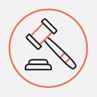 Сергея Зверева оштрафовали на 15 тысяч рублей за пикет у Кремля