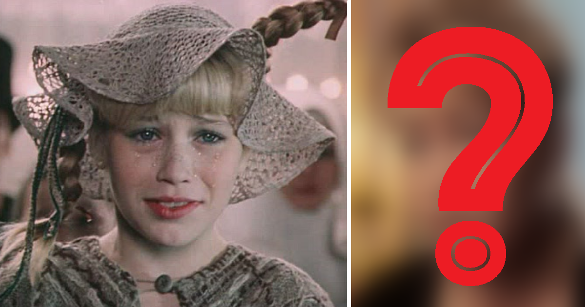 Фото Куда пропала актриса, сыгравшая Пеппи Длинныйчулок?